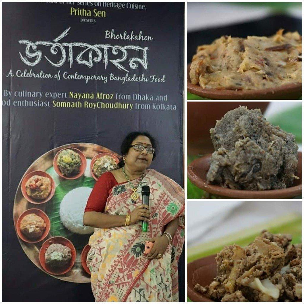 Bhartakahon by Nayana Afroz and Pritha Sen